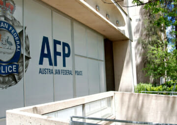 Outside of the AFP building